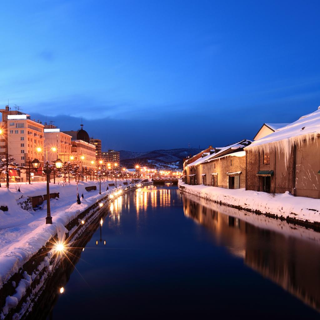 http://i.istockimg.com/file_thumbview_approve/23088466/1/stock-photo-23088466-hakodate-night-views-hokkaido-japan.jpg