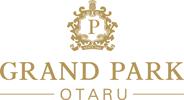 グランドパーク小樽【公式サイト】