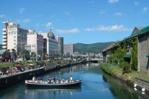 おすすめ★小樽運河デイクルーズ付き宿泊プラン