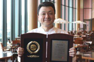 小樽市食品衛生協会から優秀店舗賞をいただきました!