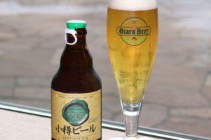 地酒プロモーション★小樽ビール