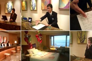 ホテルのお仕事紹介★フロント