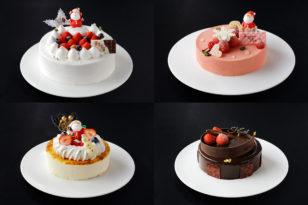 割引特典あり★クリスマスケーキのご予約承り中!