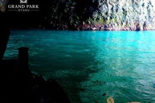 神秘の世界へ★青の洞窟ボートクルーズプラン