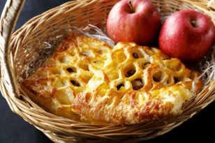 11月のおすすめ★リンゴのデニッシュ