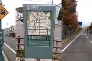 小樽の坂道⑤ 地獄坂(商大通り)