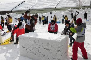 第4回国際スポーツ雪かき選手権