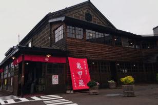 小樽の日本酒の歴史とは美味しい地酒3選も