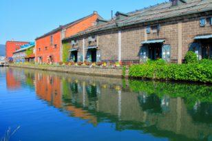 小樽の倉庫が注目スポットに変身!小樽倉庫の歴史と今