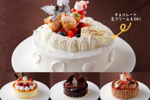 完売間近!★クリスマスケーキ