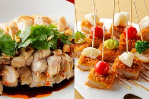 12月のテーマは「鶏肉」★洋食vs中華対決フェア