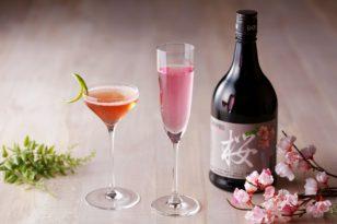桜香る春色カクテルプロモーション