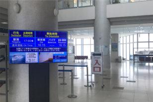 船旅はいかが?★新日本海フェリーターミナル