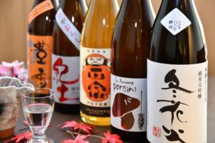 日本酒で日本を巡る★日本酒を楽しむ会