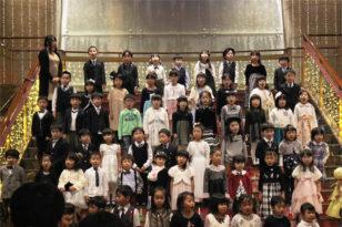 小樽藤幼稚園クリスマスコンサート2018