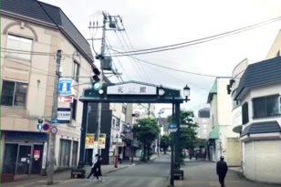 小樽花園銀座商店街
