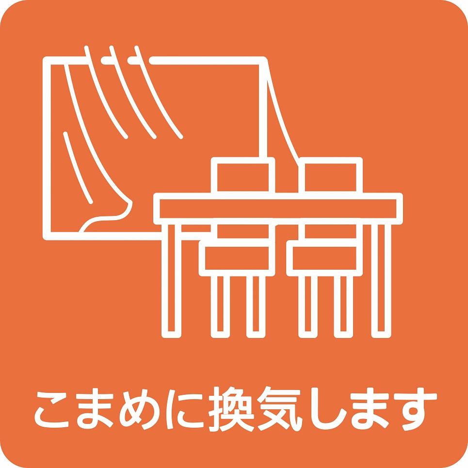 小樽 北海道 コロナ