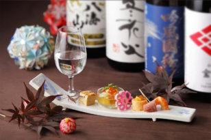利酒師・澤崎かおりによる日本酒を楽しむ会