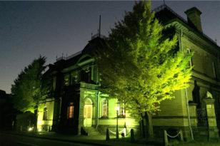 次回公開は2022年春の予定★旧日本郵船小樽支店