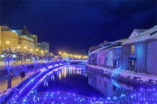 小樽の冬イベントの見どころをご紹介!