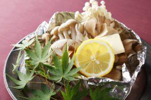 北海道産の茸の美味しさを閉じ込めました!