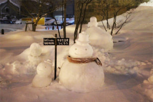 ほっこり笑顔になる★雪だるま大作戦